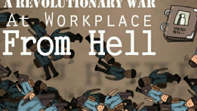 Quirky App Of The Day: There's A Revolutionary War At Workplace From Hell