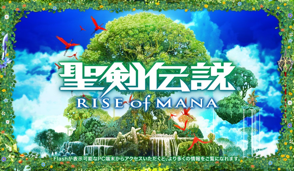 Square Enix Is Bringing Rise Of Mana To Japan, Europe Launch Could Be A Possibility