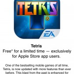 Download Tetris Free Through The Apple Store App