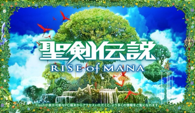 Free-To-Play Rise Of Mana Launches In The Japanese App Store