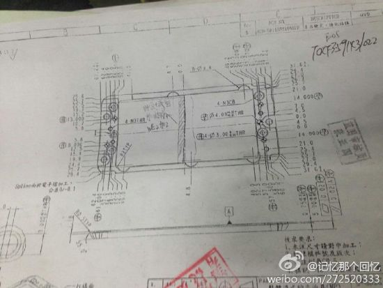 Purported Images Of The Chassis For Apple's iPhone 6 Hit The Web