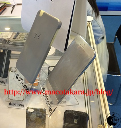Mockups Of Apple's iPhone 6 Make An Appearance At The Hong Kong Electronics Fair