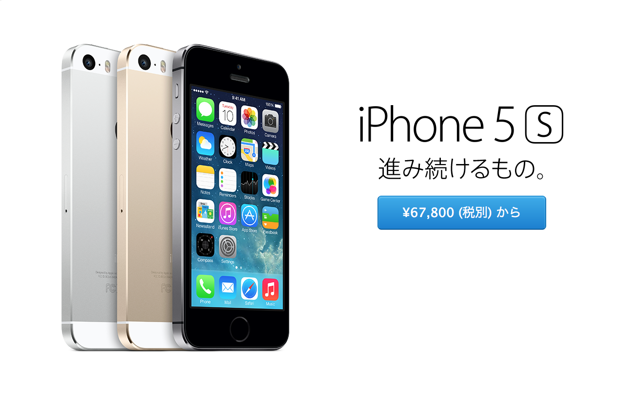 Apple's Share Of Japan's Smartphone Market Booms, Hits 36.6 Percent