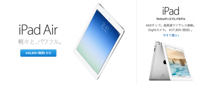 Apple's iPad Launching On NTT DoCoMo, Japan's Largest Mobile Carrier, On June 10