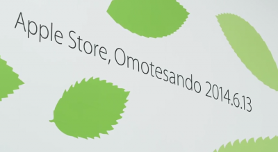 Apple Takes Us Behind The Scenes Of Its Soon-To-Open Store In Omotesando, Tokyo