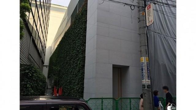 Apple's Omotesando Tokyo Retail Store Is Opening Its Doors On June 13