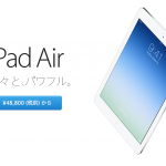 Apple Begins Selling Unlocked iPad Air, iPad mini Models In Japan