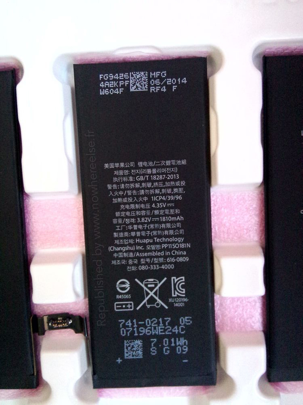 The purported battery of the 4.7-inch iPhone 6