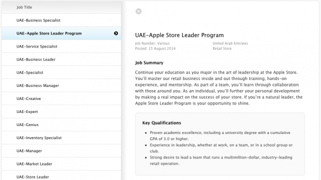 Apple begins hiring for upcoming retail store in United Arab Emirates