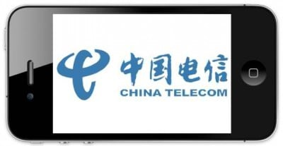 Apple begins storing iCloud user data on China Telecom's data centers