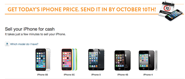 Gazelle announces a great trade-in program for 'iPhone 6' buyers