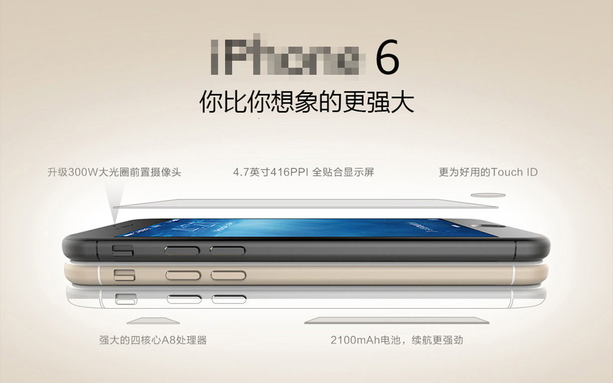 Following China Mobile, China Telecom begins accepting preorders for Apple's 'iPhone 6'