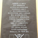 New video all but confirms 2,915 mAh battery capacity for 5.5-inch 'iPhone 6'