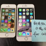Report: Expect Apple to unveil the 'iPhone 6' and 'iPhone 6 Plus'