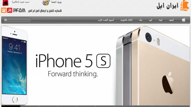 Apple in talks with distributors to sell its iPhone and other products in Iran