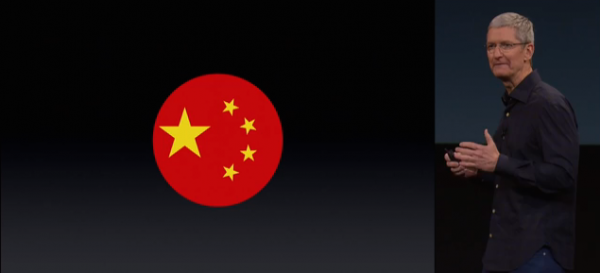 Apple Pay reportedly coming to China by February 2016