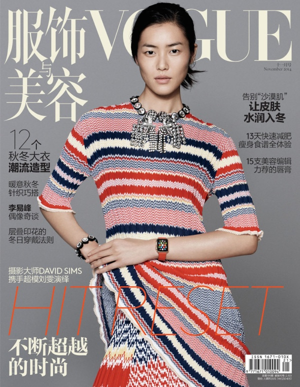 Apple Watch to grace cover and pages of November issue of Vogue China