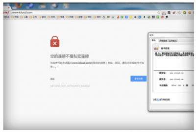 China could be behind a new Apple iCloud cyberattack