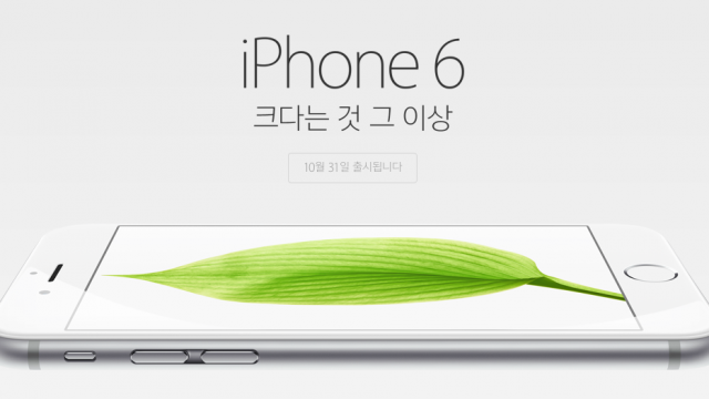 Apple's iPhone 6 set to be big hit in Samsung's home turf of South Korea