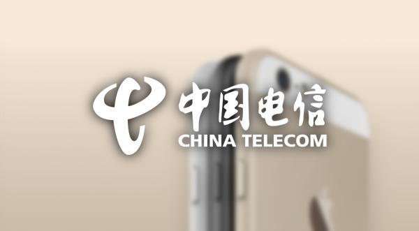 iPhone-6-china-telecom-main