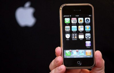 The Macworld/iWorld Expo, where Apple introduced the first iPhone, is no more