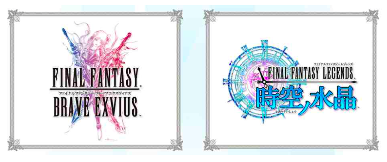 New Final Fantasy games and companion app for iOS coming soon from Square Enix