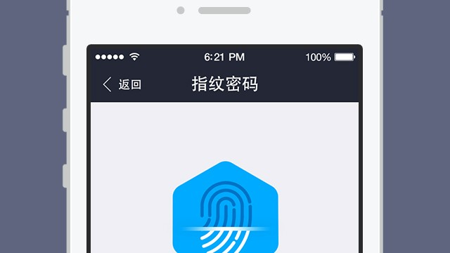 Prospective Apple Pay partner Alibaba updates Alipay app with Touch ID integration