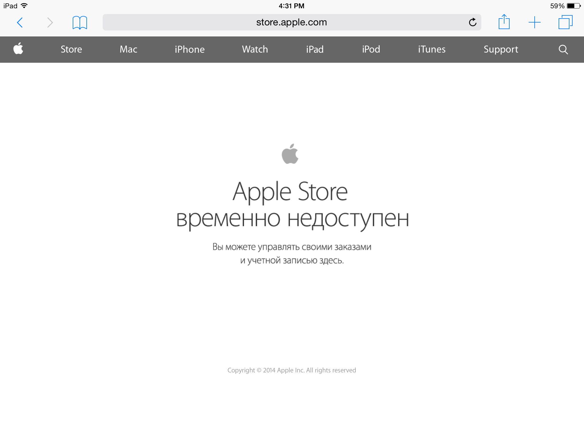 Apple's online store in Russia