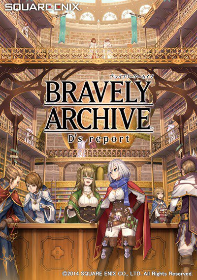 Square Enix to launch free-to-play turn-based RPG Bravely Archive: D's Report on iOS