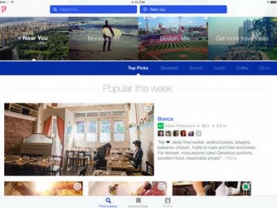 Foursquare's app finally checks in to the iPad and iPad mini