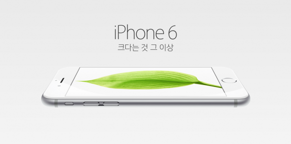Apple's smartphone market share in Asia boosted by iPhone 6 and iPhone 6 Plus
