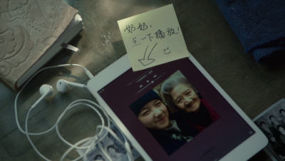 Apple continues to highlight importance of China as growth market with new video ad