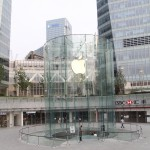 China removes Apple from approved government purchase lists