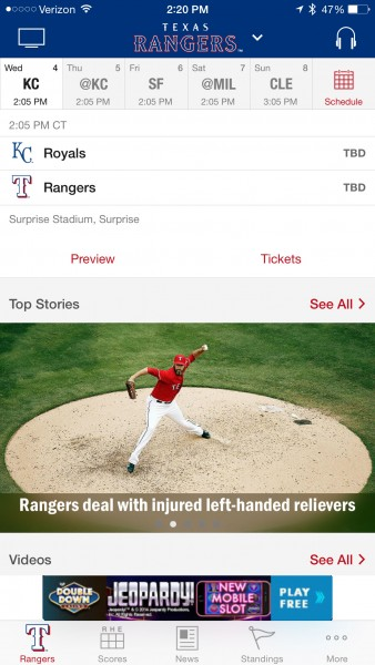 Just in the time for the start of spring training, MLB.com At Bat receives a big update