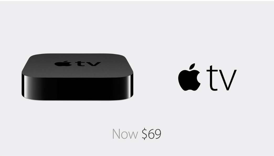 HBO Now launching exclusively on Apple TV