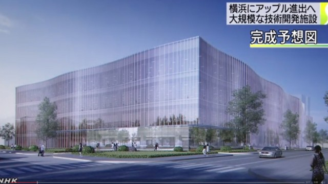 Apple building technological research center in Japan