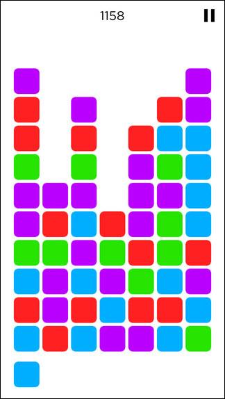 Atom Blocks