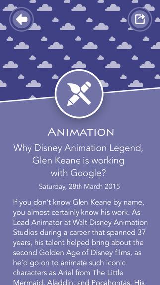 DSNY Animation