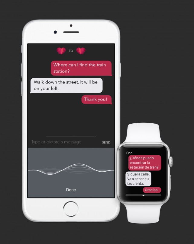 Heart to Heart iPhone and Apple Watch