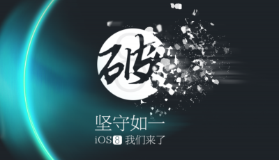 You can now jailbreak iOS 8.3 using TaiG
