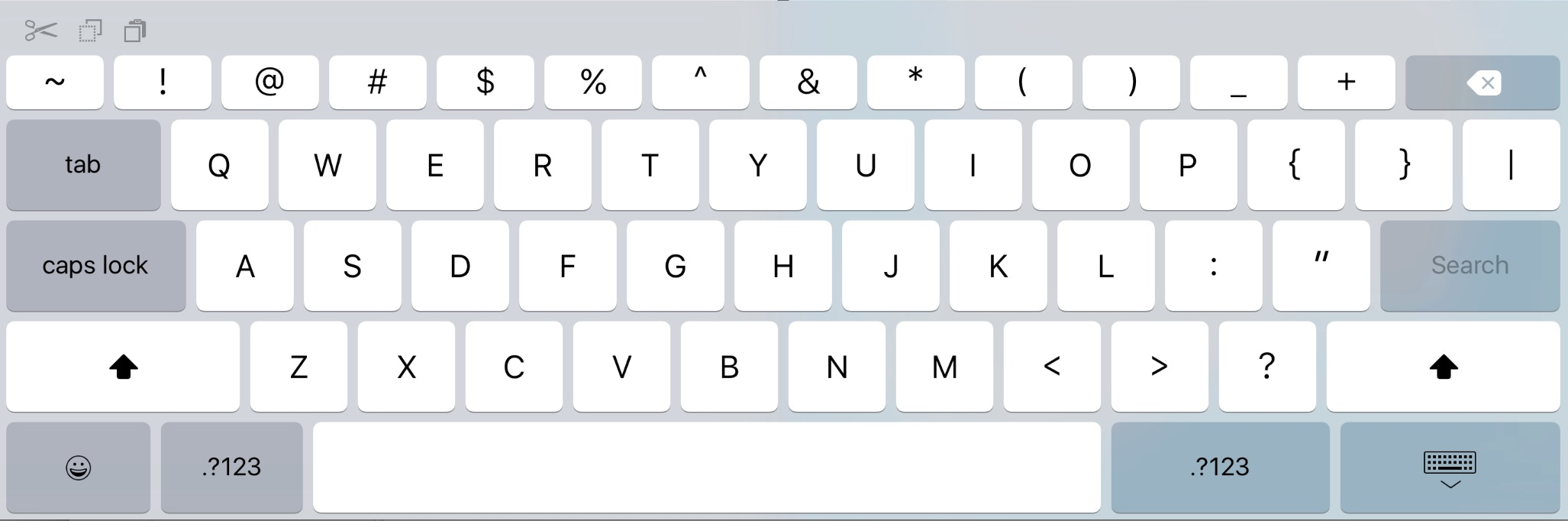 Redesigned iOS9 keyboard hints at an 'iPad Pro'