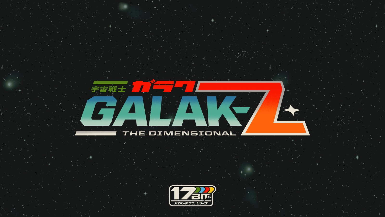 Blast through alien enemies in Galak-Z: Variant Mobile