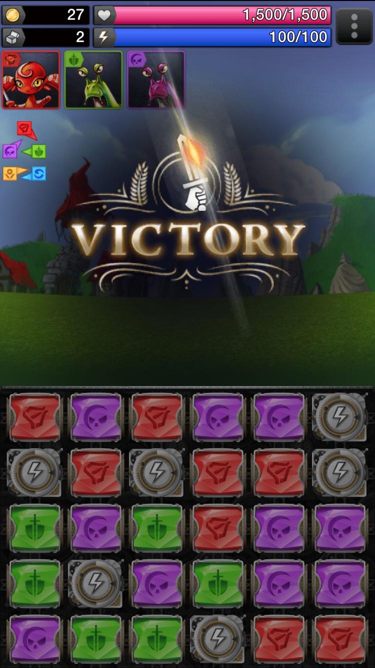 Skydoms Victory