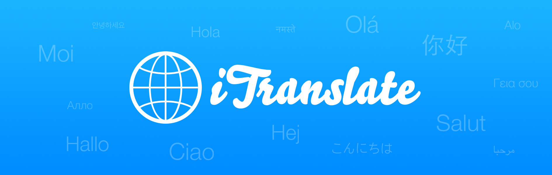 Quickly communicate in more than 90 languages with the updated iTranslate