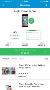 Use the new PepFeed app to help research that perfect tech gadget to purchase