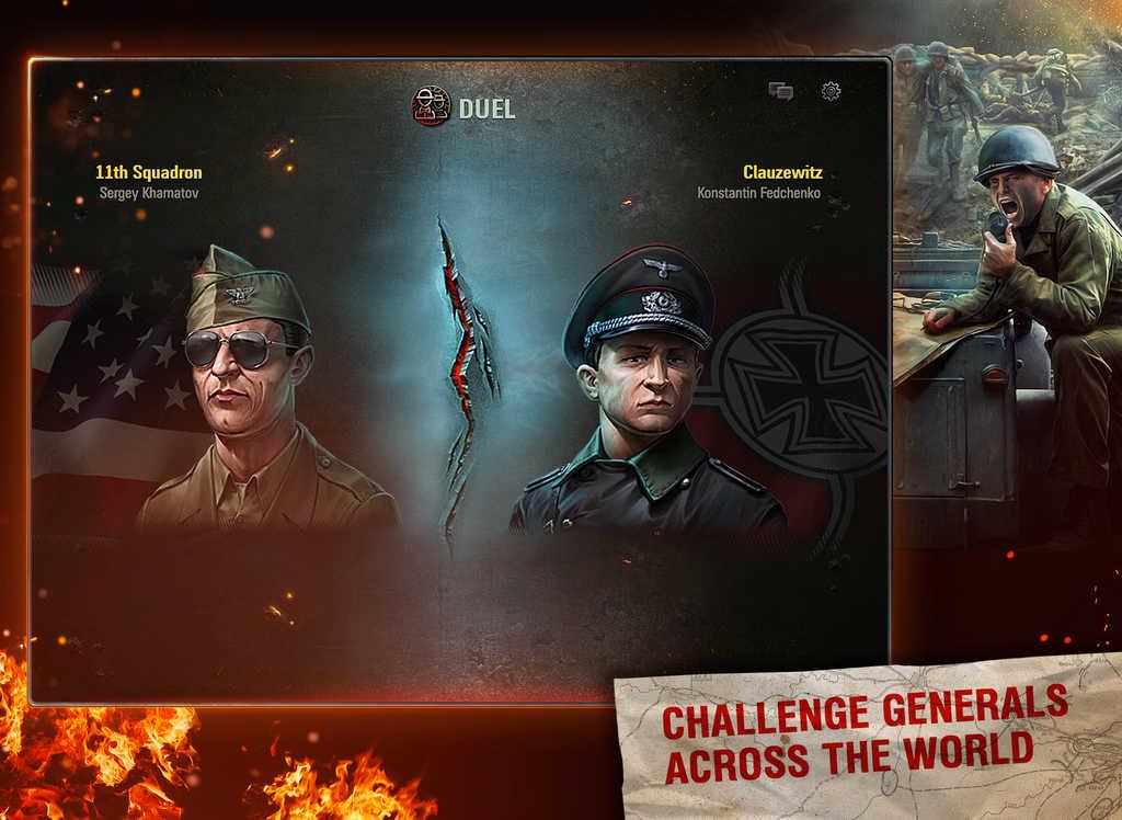 World of Tanks Generals duels