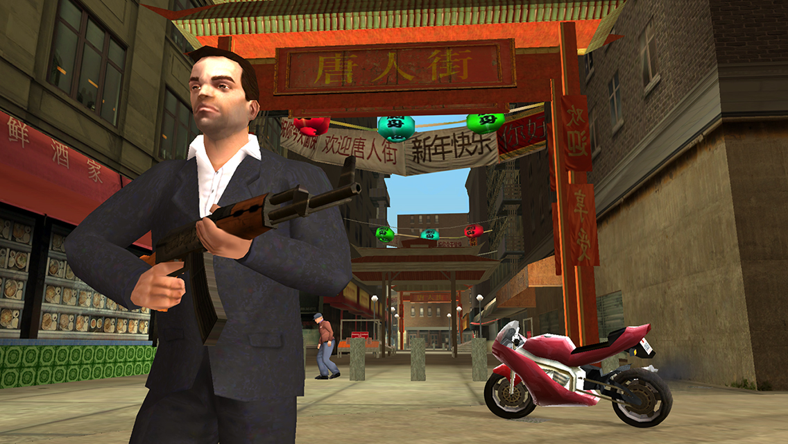 Grand Theft Auto- Liberty City Stories Toni