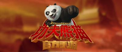 Kung Fu Panda slashes its way onto the China App Store