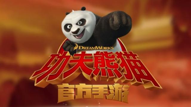 Kung Fu Panda slashes its way onto the China App Store