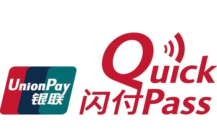 UnionPay QuickPass